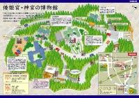 倭姫宮・神宮の博物館 イラストマップ