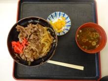 12:39 松阪肉の牛丼 950円