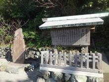 13:43 二見興玉神社の由緒