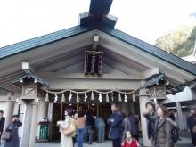 13:49 二見興玉神社