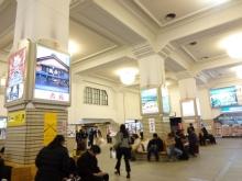 17:16 近鉄宇治山田駅
