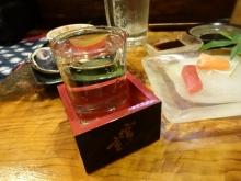 18:31 夫 ~ 日本酒・冷 450円