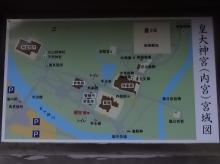 6:18 皇大神宮(内宮)宮域図