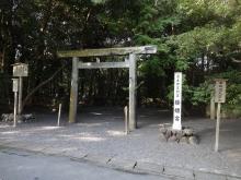 9:09 倭姫宮 横の鳥居 (ここのそばの駐車場に停めました)