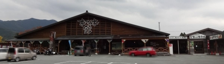 11:27 道の駅 木つつ木館