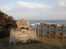 15:38 鎧崎灯台そばの風景