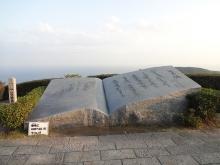 16:00 鳥羽一郎記念碑「兄弟船」・・・大きいです。