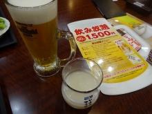 20:09 夫 ビール、私 マッコリ
