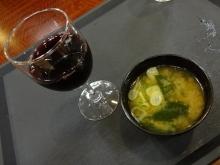 20:59 私 ワイン、味噌汁