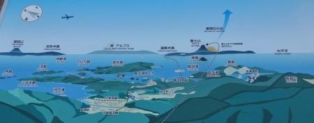 7:58 景観マップ