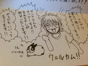 mamemoyashi.jpg
