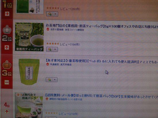 DSC_0577_2013092718180603e.jpg