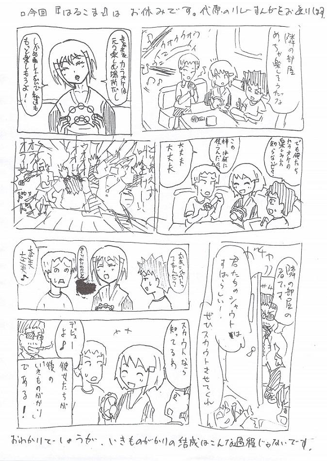 サプリ18-3