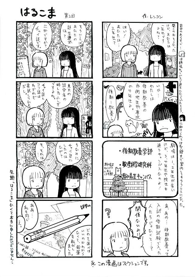 サプリ19-3