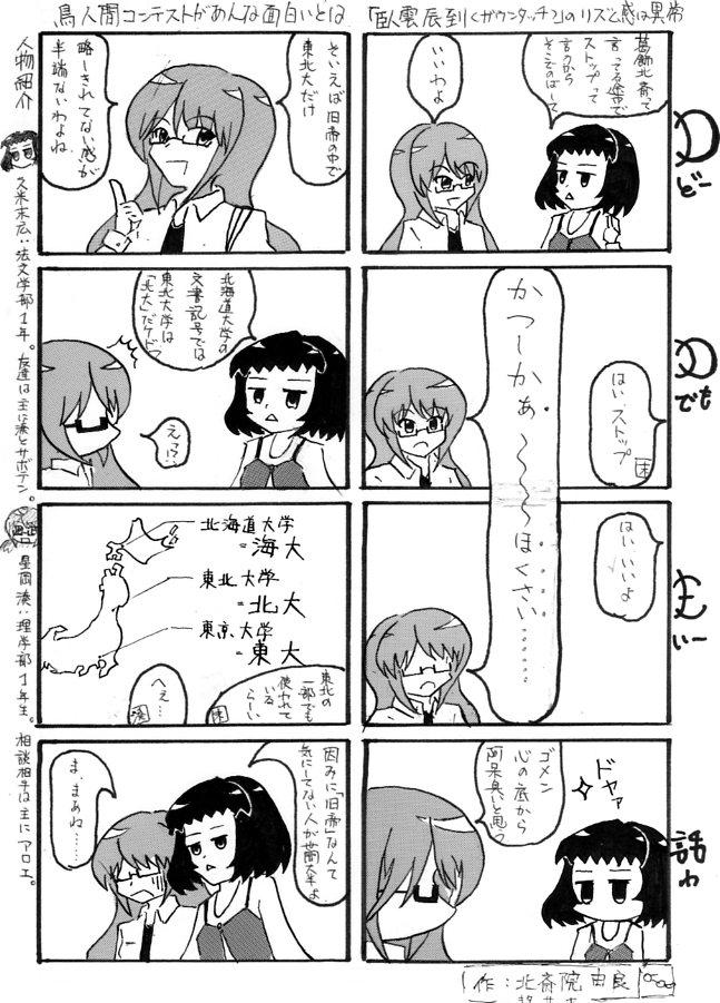 vol1-3.jpg