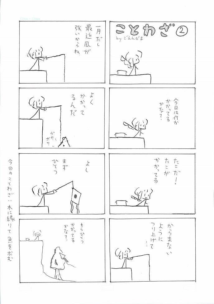 vol10-3.jpg