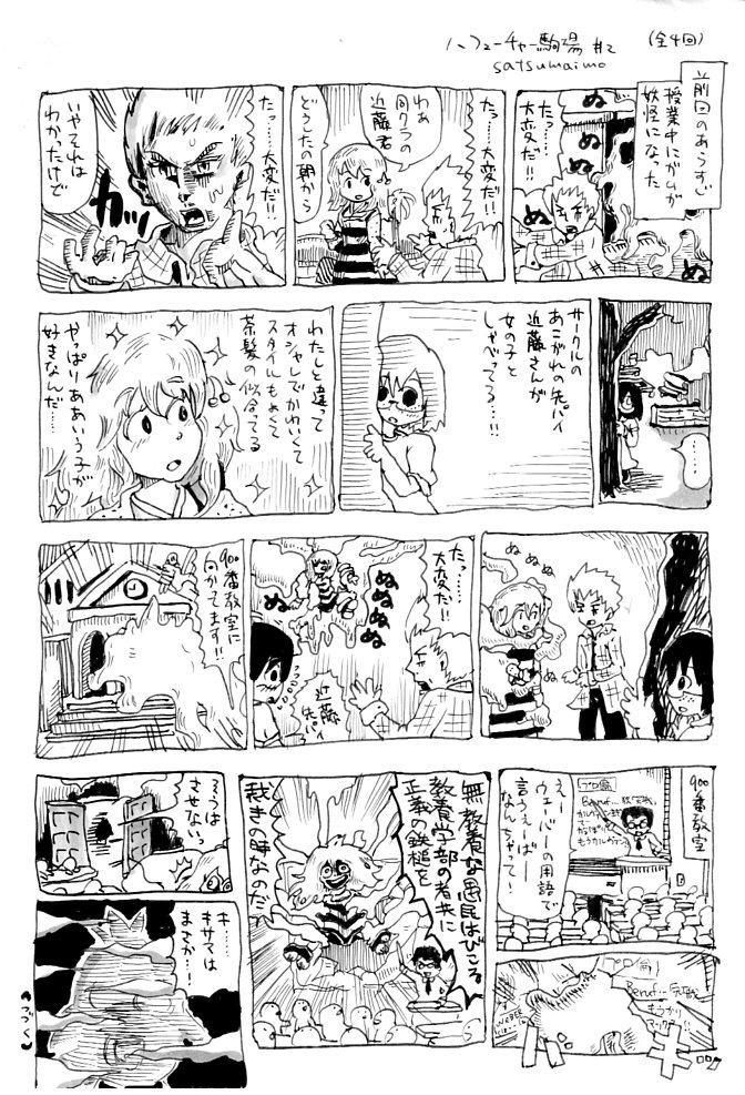vol2-2.jpg