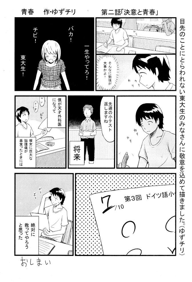 vol2-4.jpg