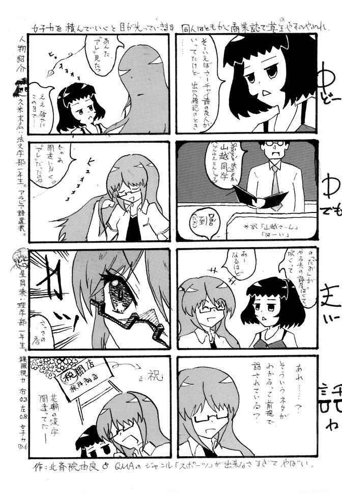 vol3-3.jpg