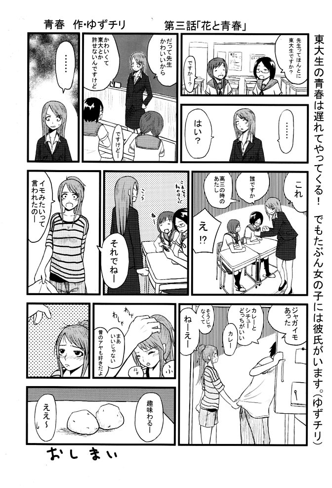 vol3-4.jpg