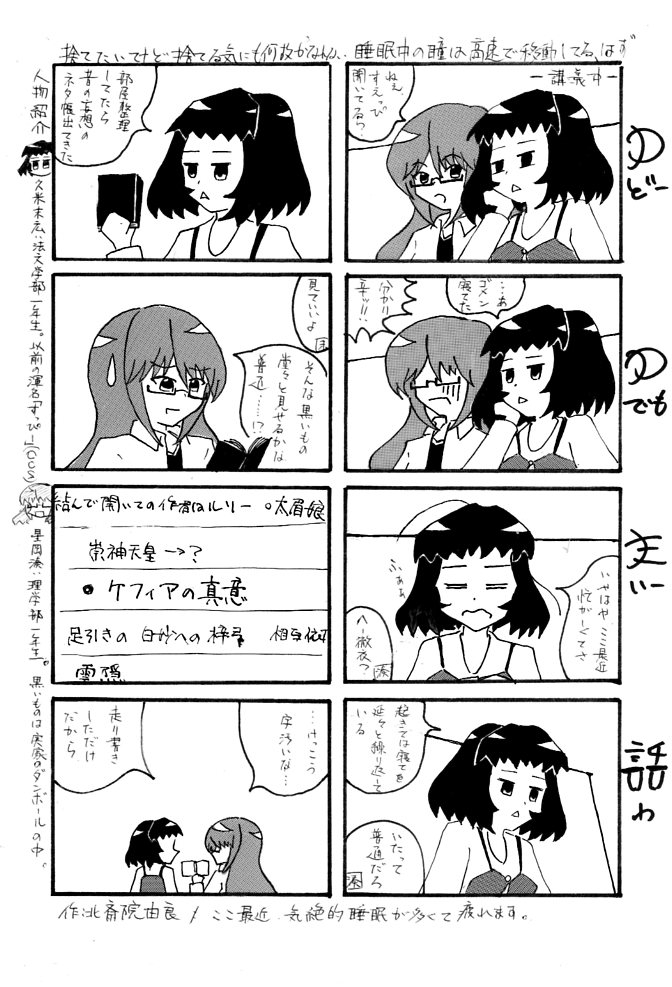 vol4-3.jpg