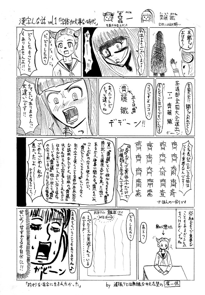 vol5-2.jpg