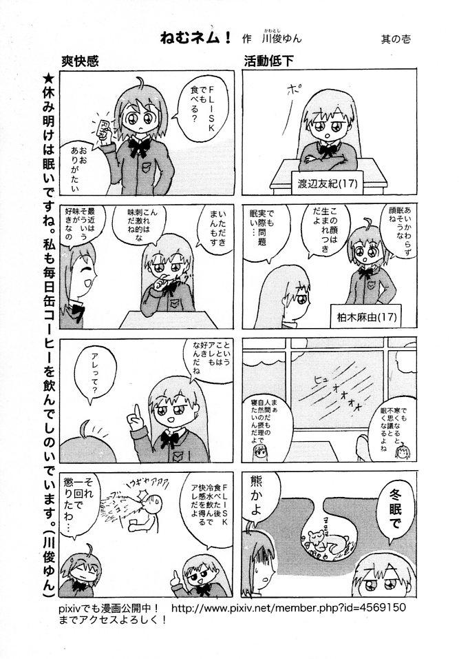 vol5-3.jpg