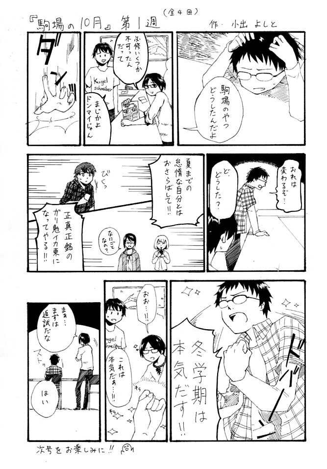 vol5-4.jpg
