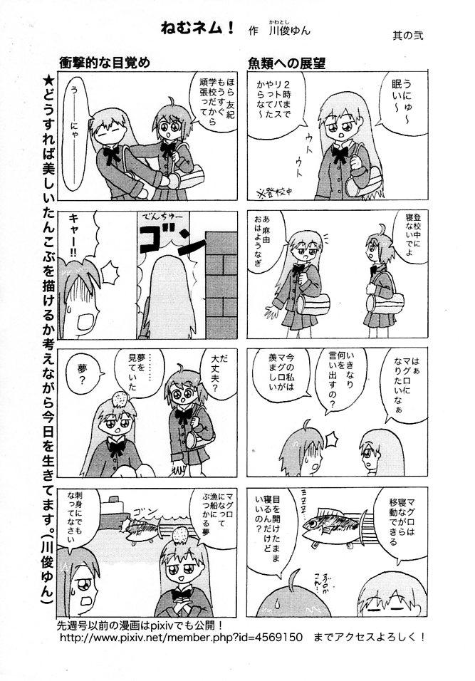 vol6-3.jpg