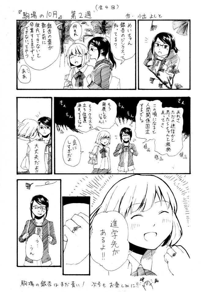 vol6-4.jpg