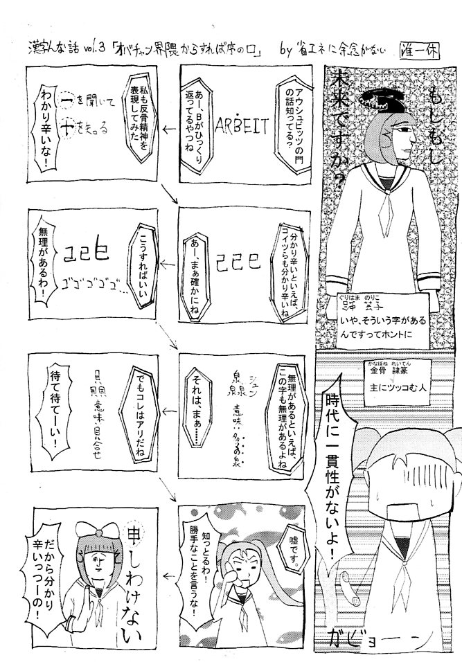 vol7-2.jpg