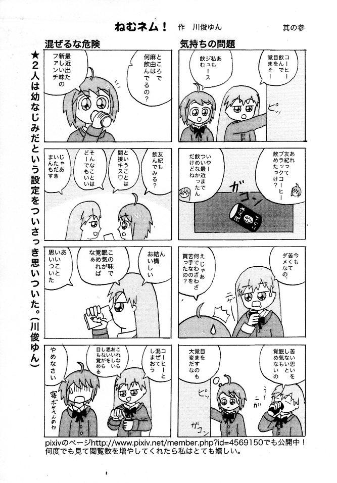 vol7-3.jpg