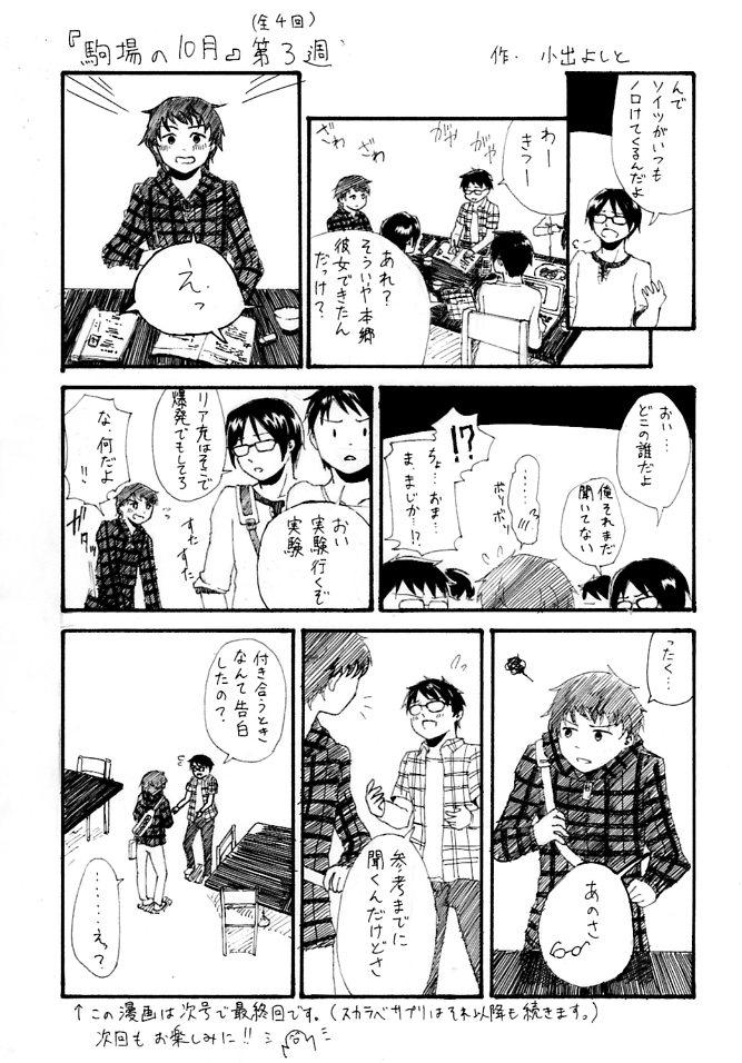 vol7-4.jpg