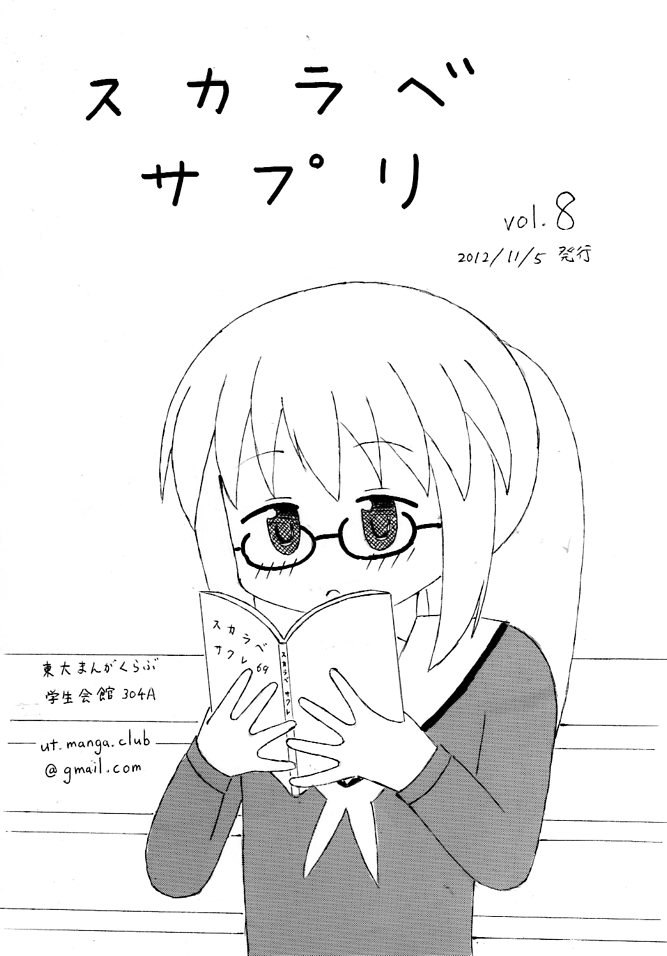 vol8-1.jpg