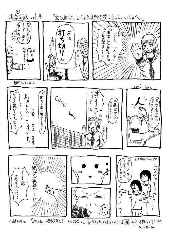 vol8-2.jpg