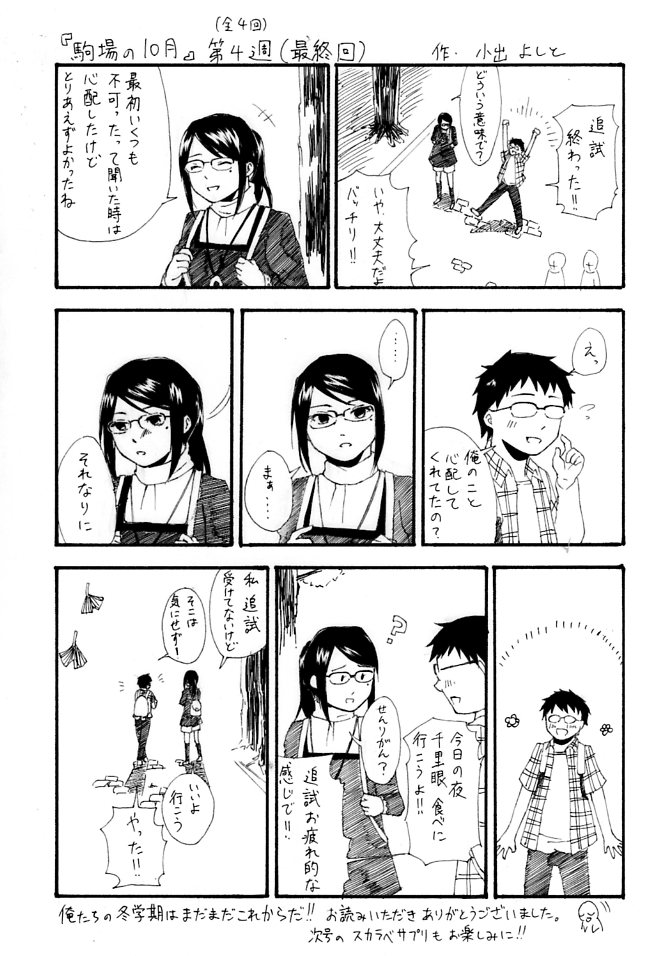vol8-4.jpg