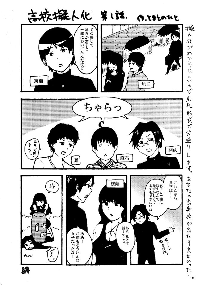 vol9-2.jpg