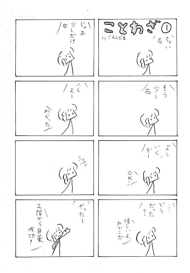 vol9-3.jpg
