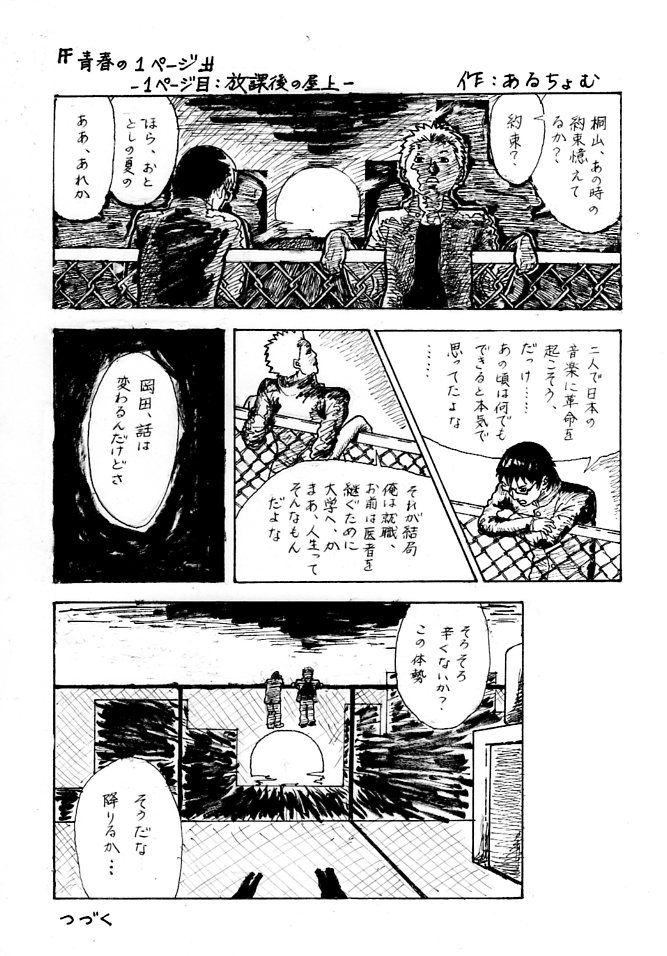 vol9-4.jpg