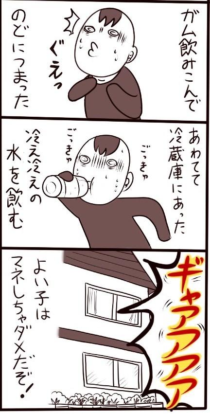 20130815_212604.jpg