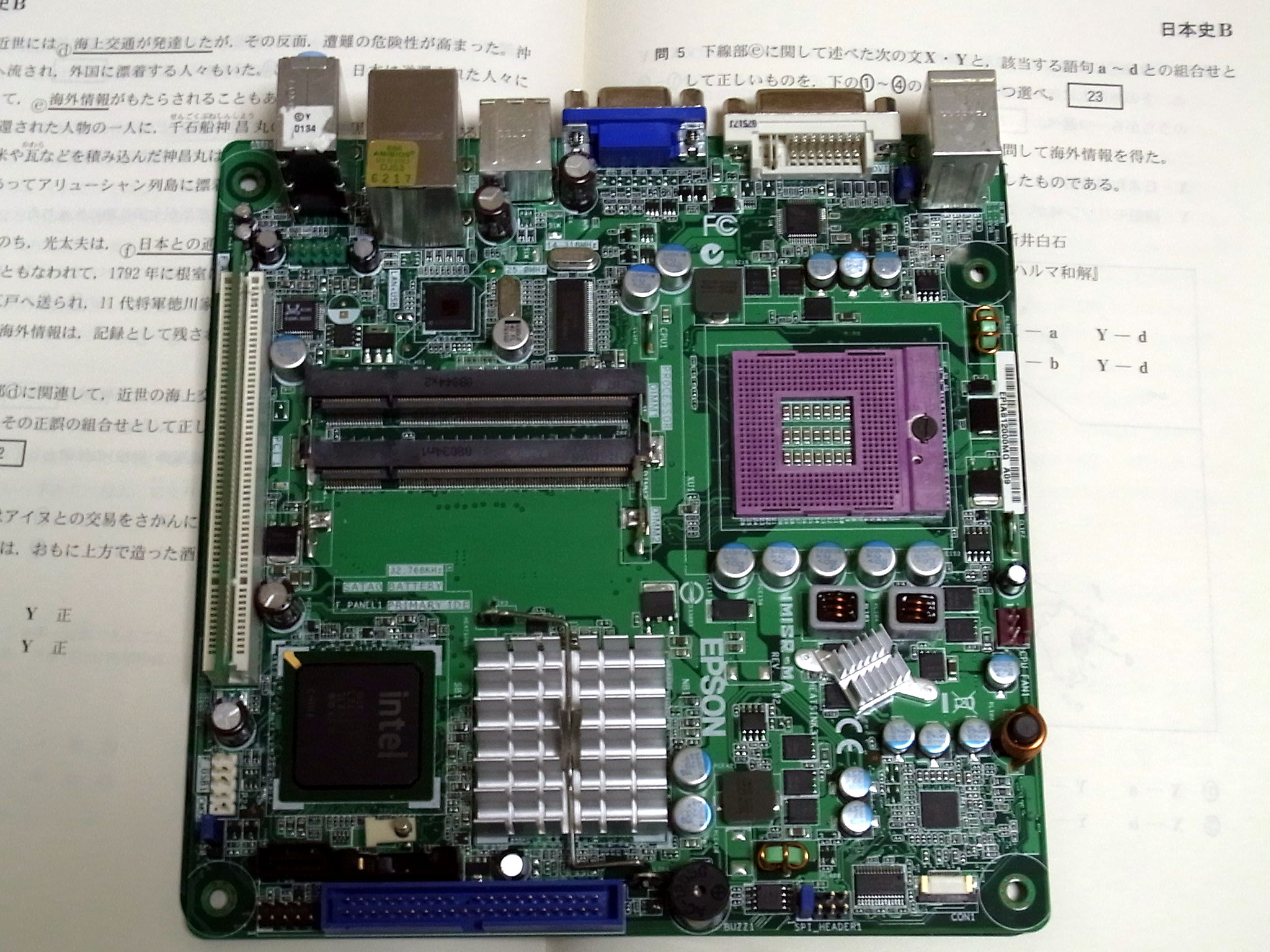 IMISR-MA(Endeavor ST110 M/B)