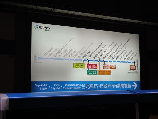 2013台湾 (360)_R