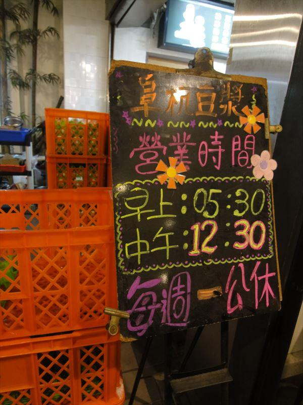 2013台湾 (386)_R