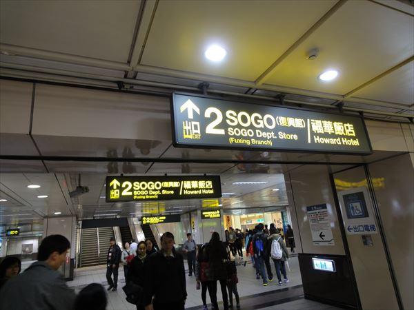 2013台湾 (399)_R