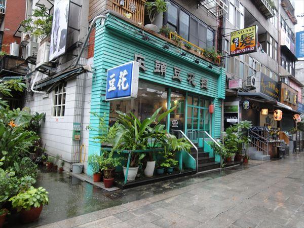 2013台湾 (431)_R