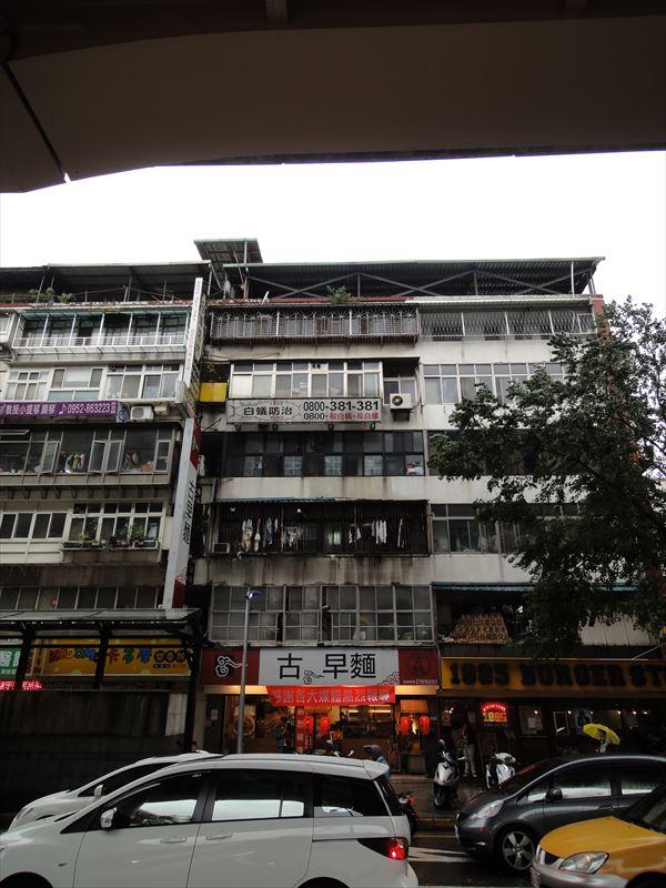 2013台湾 (429)_R