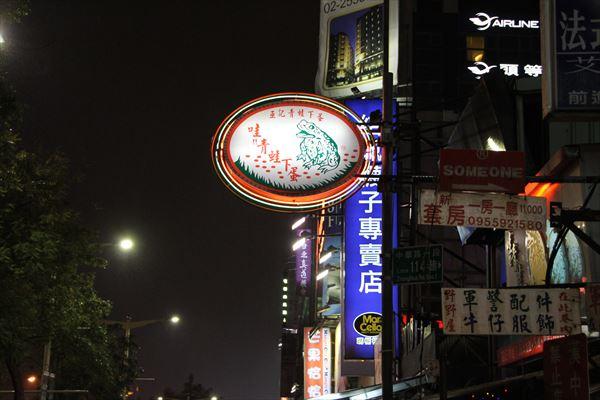 2013台湾 (174)_R