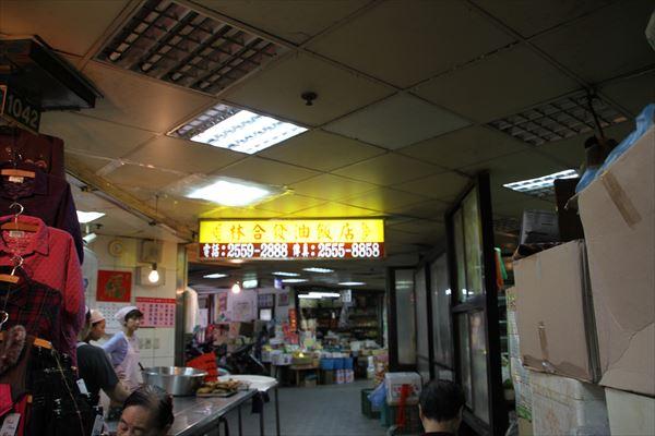 2013台湾 (594)_R