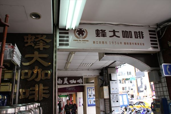 2013台湾 (699)_R