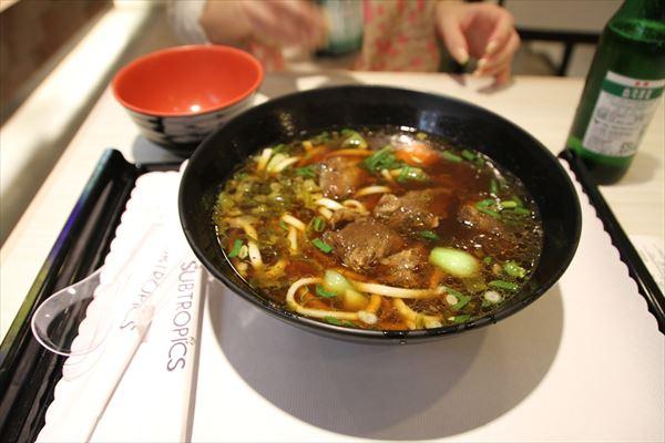 2013台湾 (744)_R